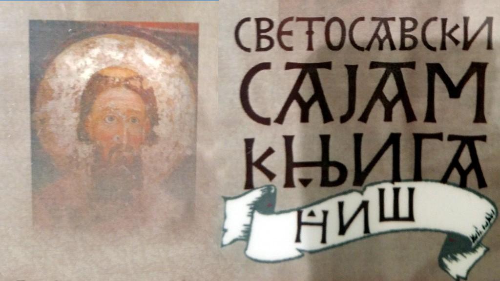150226-svsavsajam-00