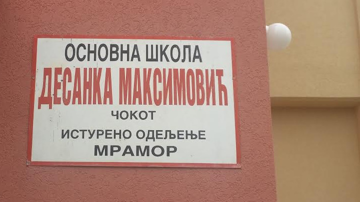 150225-desanka-maksimovic