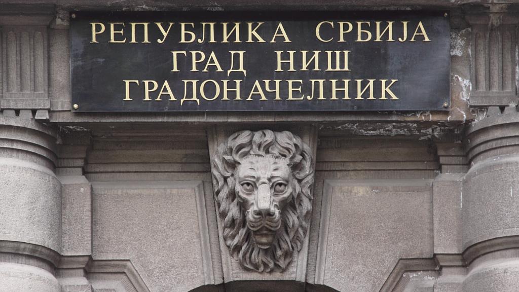 Градоначелник Града Ниша