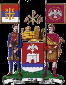 Грб Града Ниша